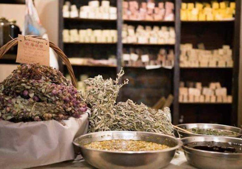 Aισθητική Αρωματοθεραπεία•Πρόσωπο,Αιθέρια Έλαια, Συνταγές με τη Μαρία Σκαρλή